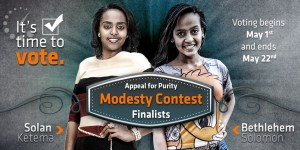 Modesty_facebook-ad_01