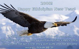 Ethiopian New Year 2008